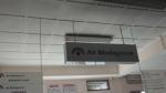 airport-5.jpg